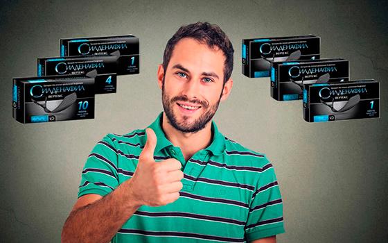 Таблетки для мужчин от компании «Вертекс»