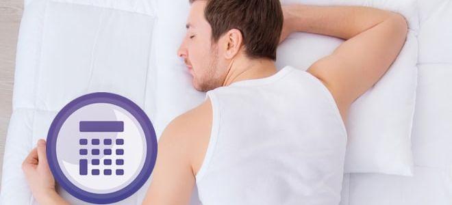 Онлайн калькулятор для здорового сна