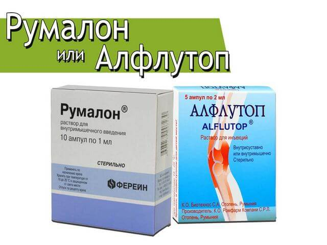 Две упаковки с лекарством