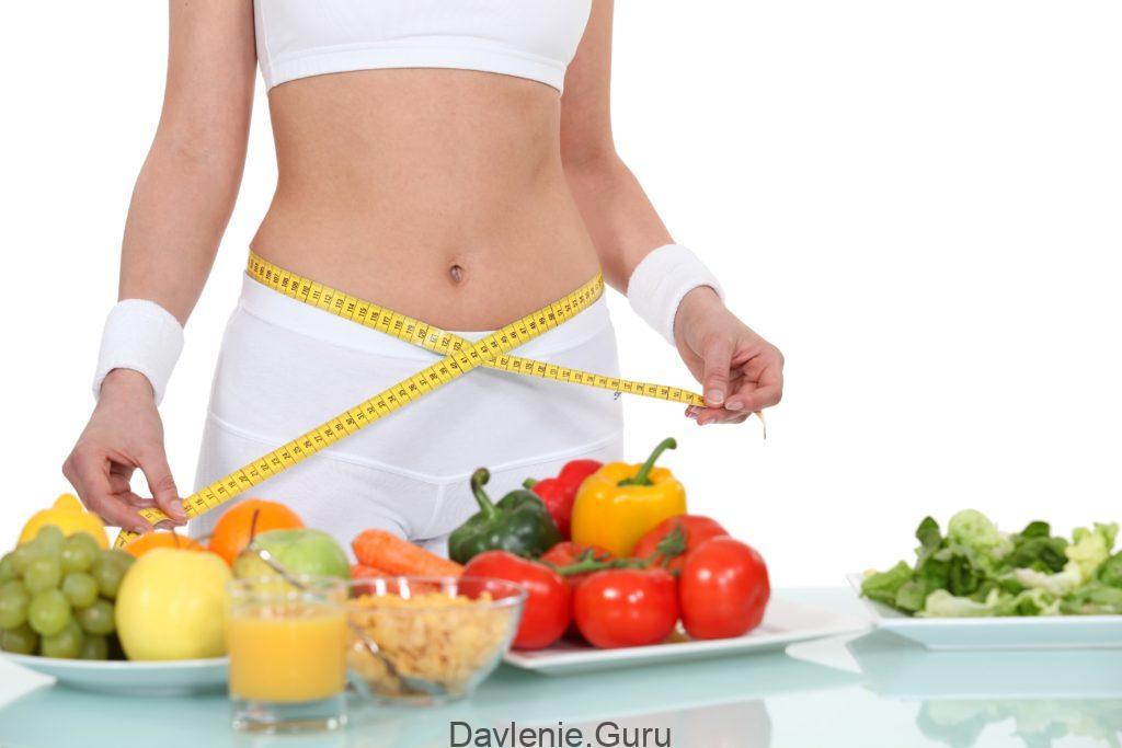 Снижения массы тела