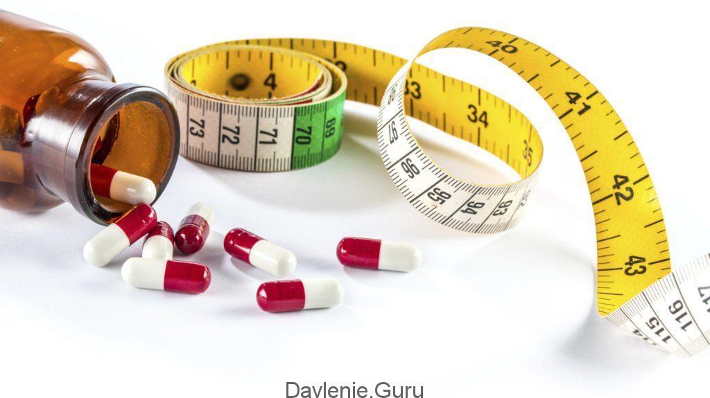 Препараты для похудения