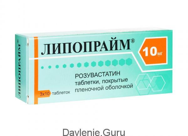 Липопрайм препарат