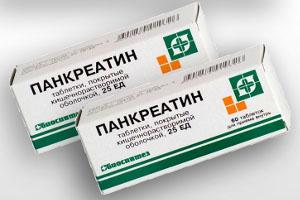 Препарат Панкреатин в таблетках