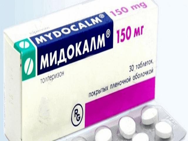 Аналог дорогого лекарственного средства