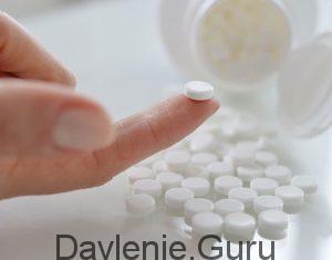 В одной таблетке медикамента