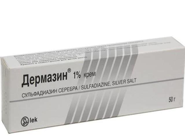 крем дермазин при химическом ожоге