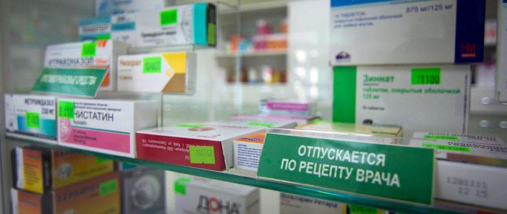 Отпускается медикамент по рецепту врача