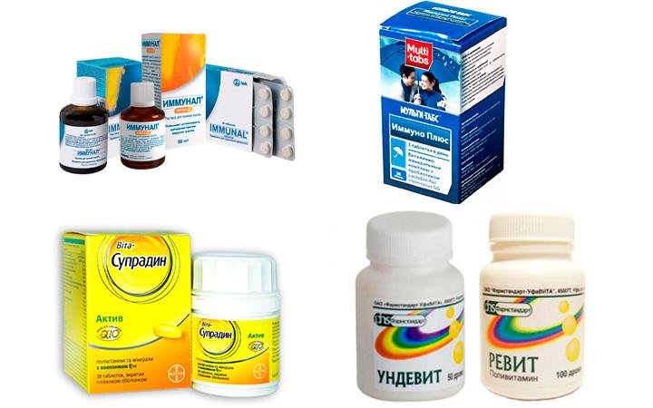 Средства для повышения иммунитета
