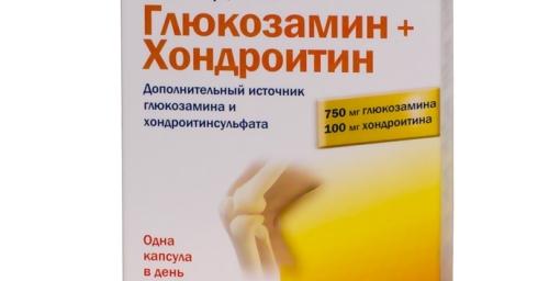 Лекарства при переломах для быстрого срастания костей