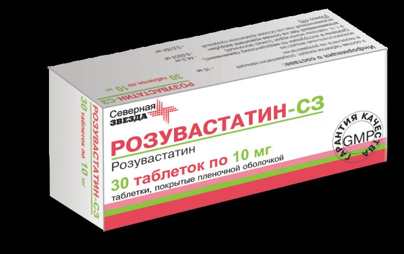 Розувастатин препарат