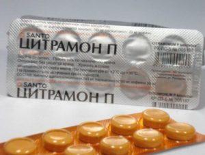 Помогают ли таблетки Цитрамон от зубной боли