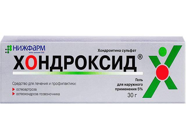 хондроксид при заболевании суставов