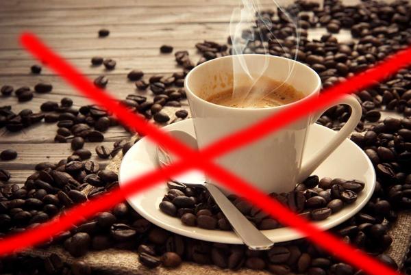 Не пейте накануне измерения крепкий кофе