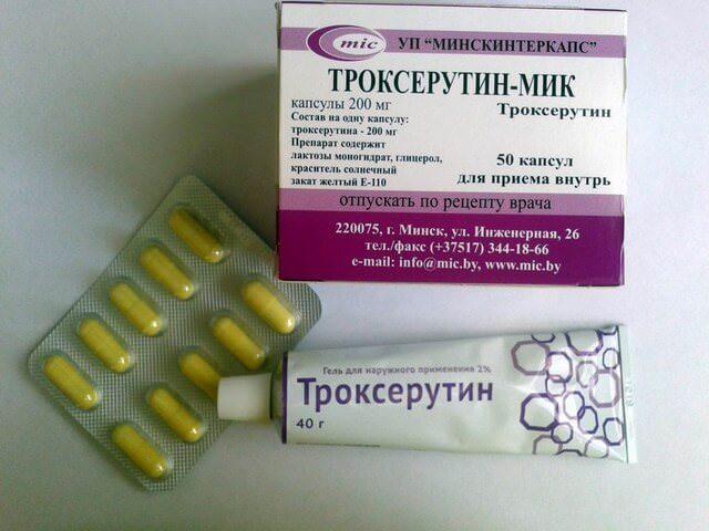 Таблетки и крем