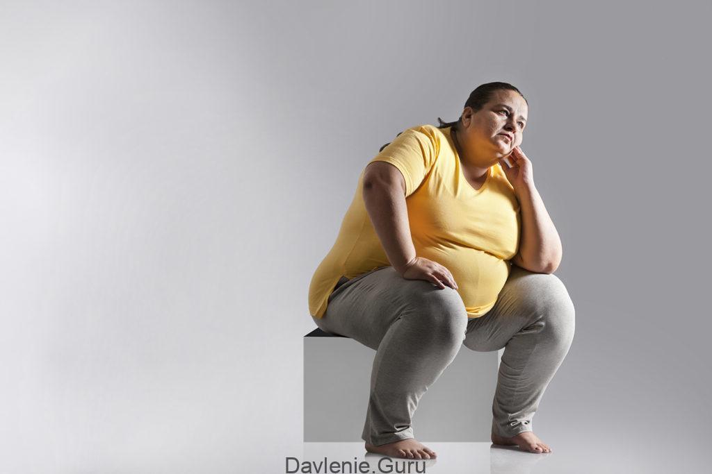 Люди с ожирением