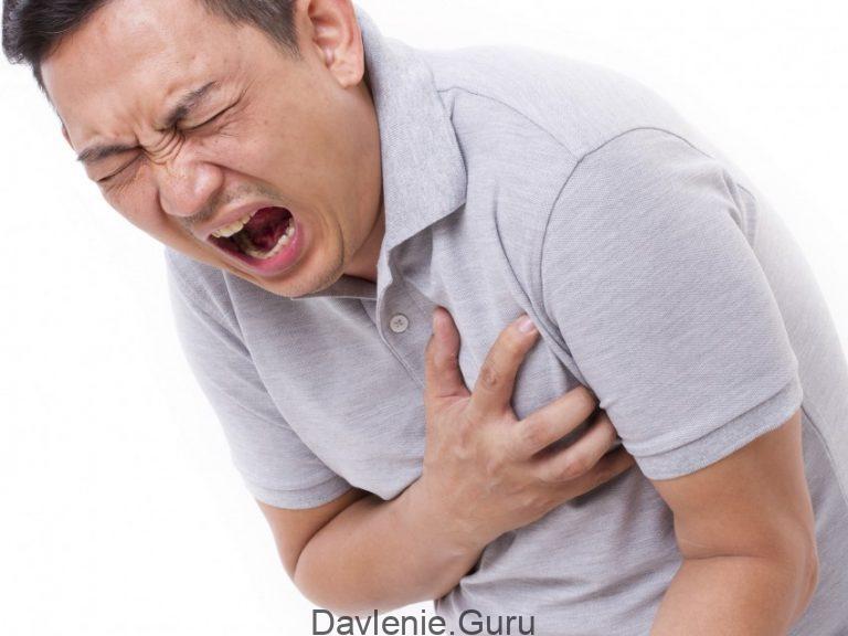 Ишемическаяболезнь сердца