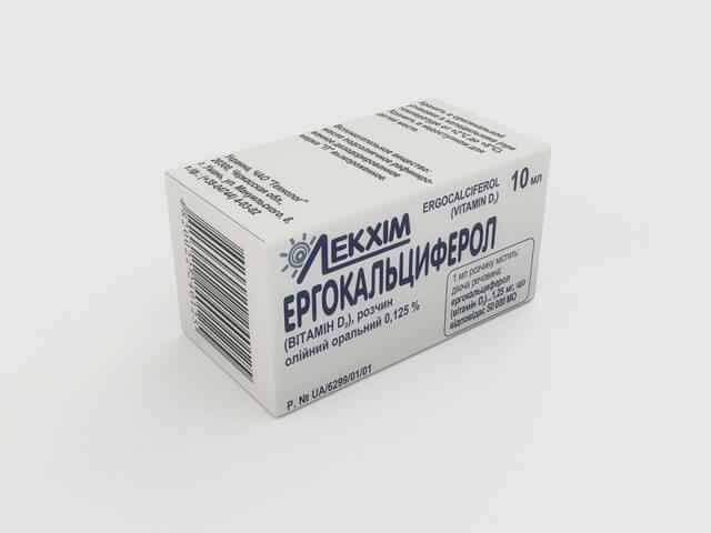 Препарат Эргокальциферол