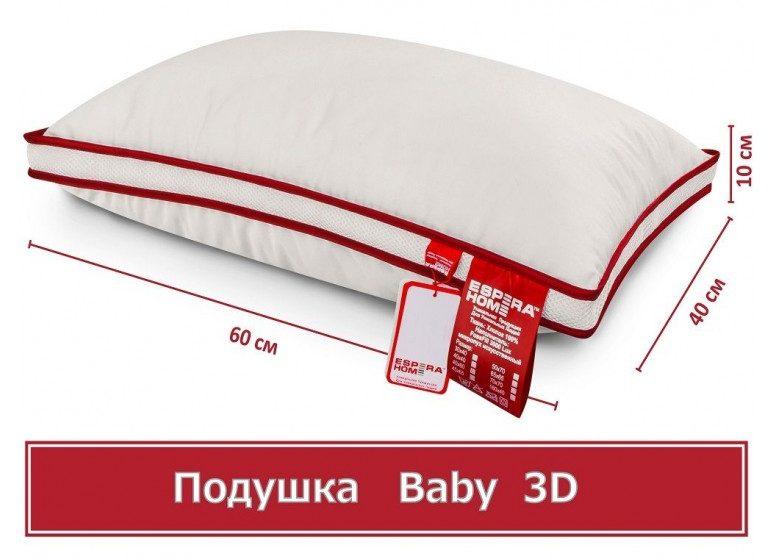 podushka-espera-baby-3-d_1