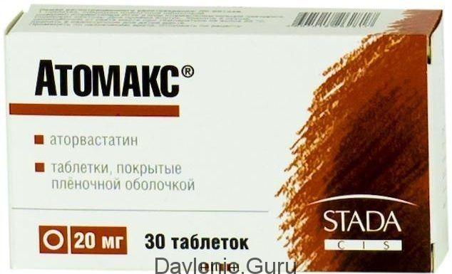 Атомакс препарат