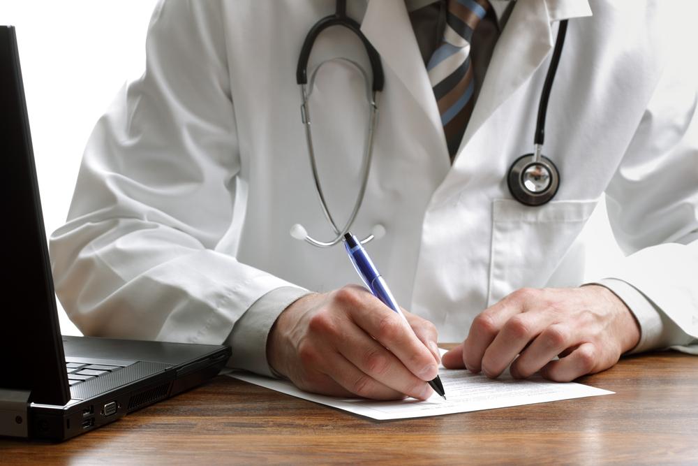 Документальное подтверждение диагноза
