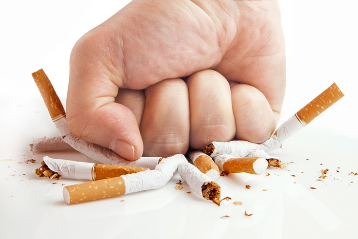 Отказаться оттабакокурения