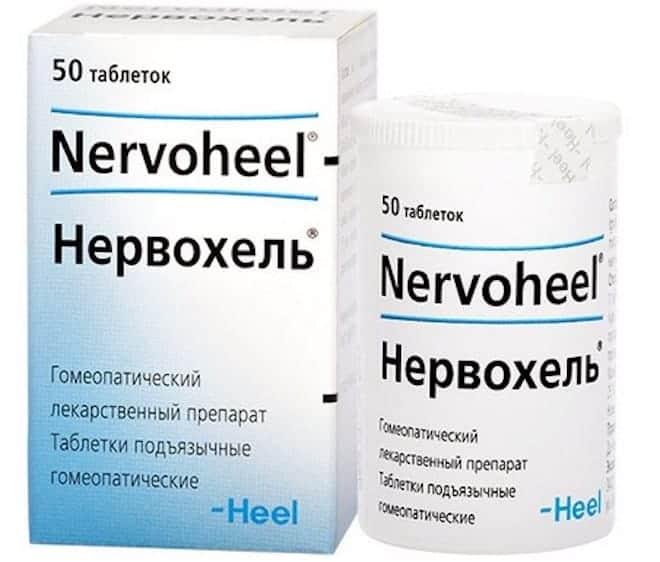 Нервохель