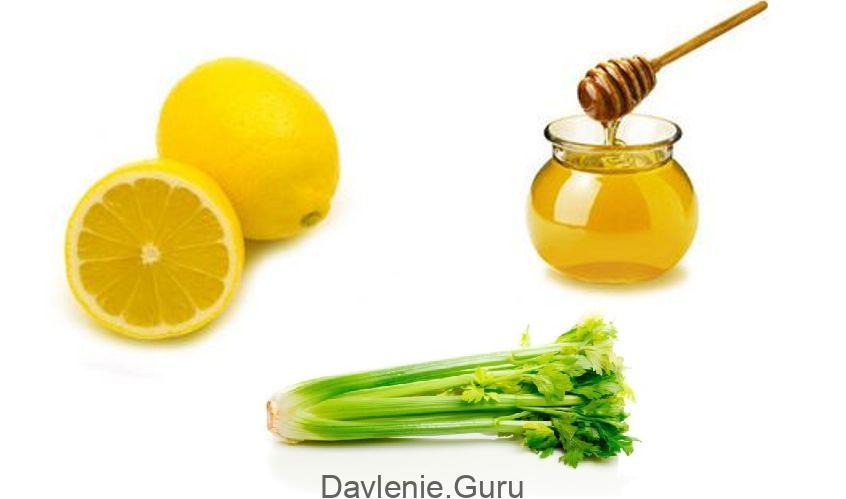 Сельдерей, лимон и мед