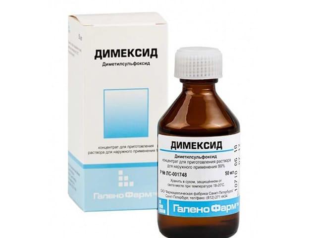 Лечение димексидом шпоры на пятке