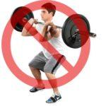 запрещены тяжести