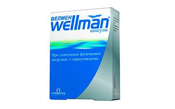 Велмен (Wellman)