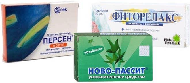 Комбинированные таблетки от бессонницы без привыкания