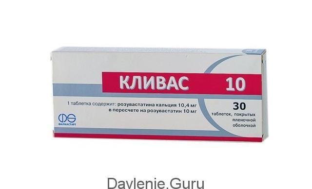 Кливас препарат