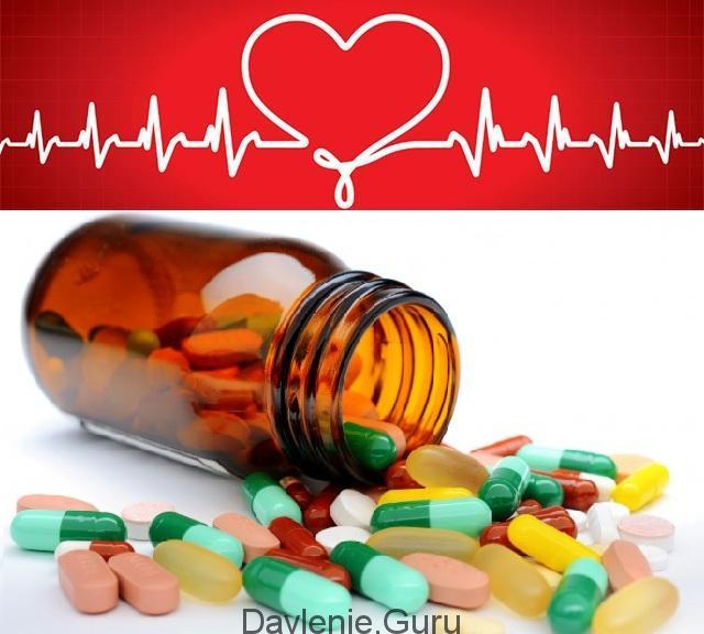 Гиполипидимические препараты в кардиологии
