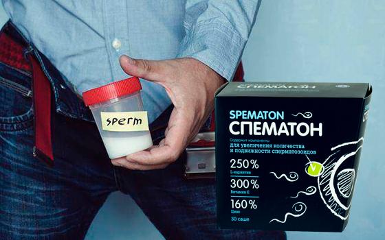 Препарат для улучшения сперматогенеза