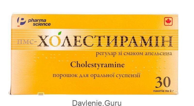 Холистерамин