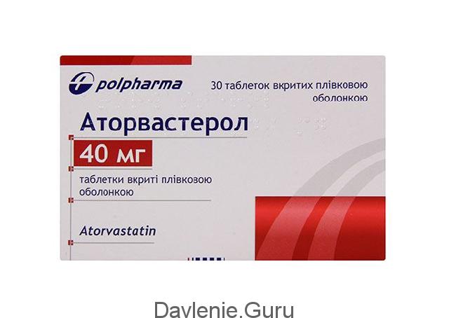 Аторвастерол препарат