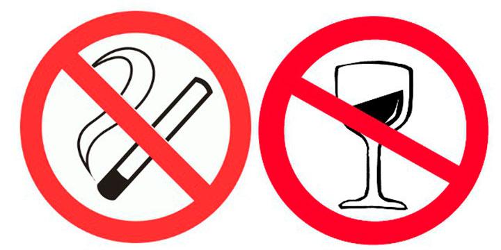 Необходимо отказаться от алкоголя и курения