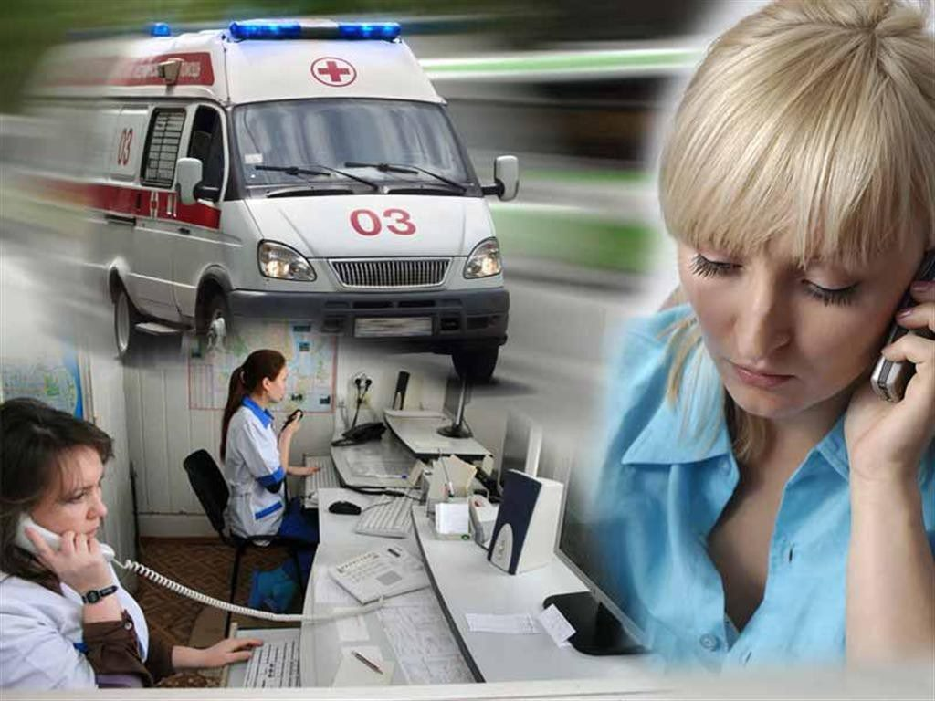 Вопросы сотрудников скорой помощи
