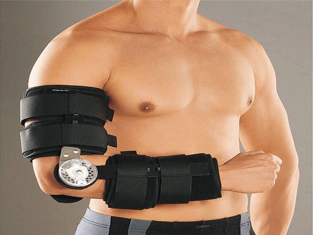 Медицинский бандаж для руки