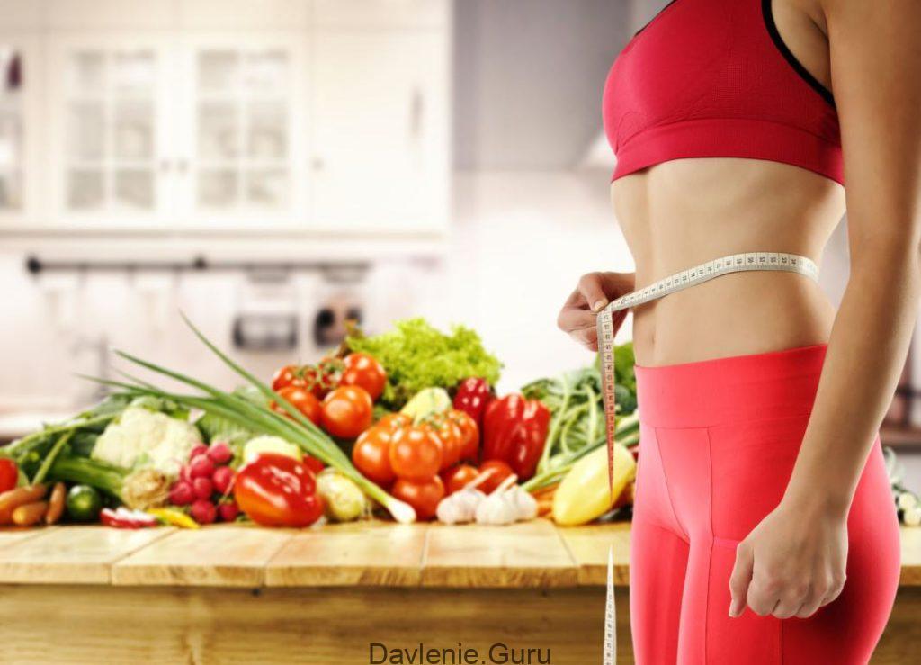 Снижая вес диетами