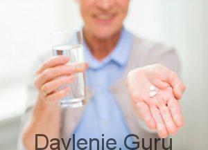 Прием таблеток натощак