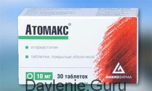 Атомакс