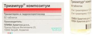 Триампур композитум таблетки