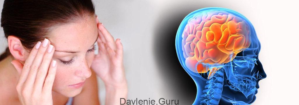 Налаживание работы нервной системы