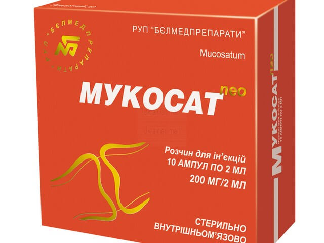 Препарат Мукосат