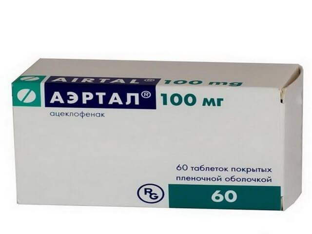 Упаковка с лекарственным препаратом