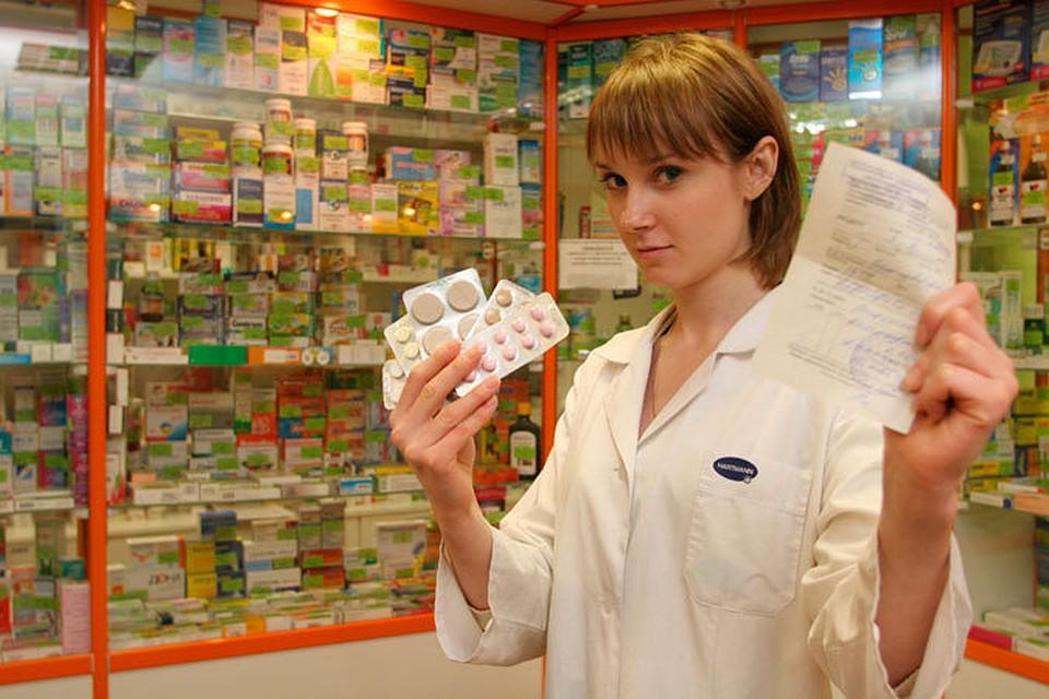 Равел в аптеках по рецепту