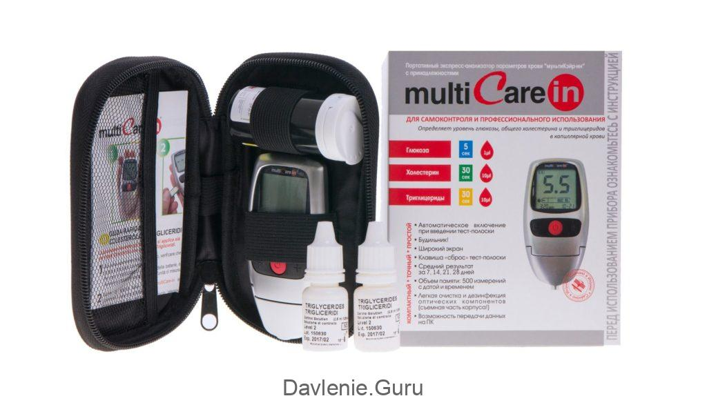 Multi Care-in