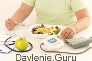 Показан при сахарном диабете
